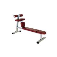 Пресс-скамья для скручиваний горизонтальная - BRONZE GYM H-035, фото 1