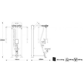 Грудь-Задняя дельта (тренажер 2в1) Marbo Sport MP-U224, фото 4
