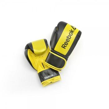 Перчатки боксерские Retail 12 oz Boxing Gloves - Yellow, фото 2